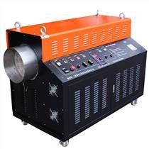 廠家供應通用型工業熱風機大功率車間暖風機