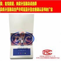 橡膠門尼粘度計-門尼粘度測試儀-再生膠門尼焦燒試驗儀