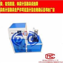 GB/T1682橡膠低溫脆性試驗機-橡膠脆化溫度測定