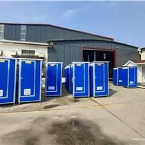 晉中世騰工地移動式廁所 移動臨時洗手間定制質量可靠