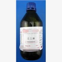 乙二胺試劑標準現貨供應