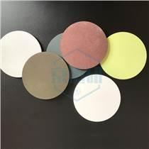 硫化鋅(ZnS)靶材 磁控濺射靶材 電子束鍍膜蒸發料