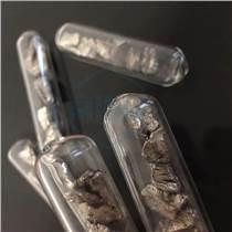 鎳鐵合金(NiFe)靶材 磁控濺射靶材 電子束鍍膜蒸