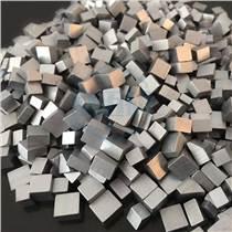 鉻(Cr)靶材 磁控濺射靶材 電子束鍍膜蒸發料