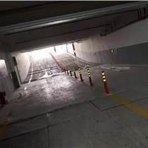 南京道路劃線-南京達尊地下車庫坡道式出入口