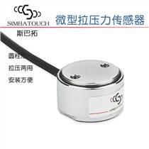 斯巴拓SBT674微型測力傳感器拉壓力稱重