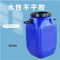 不干膠膠水 免費試樣長期合作 誠信經營 不干膠壓敏膠