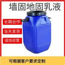廠家直發 0761墻固地固乳液 強效封底界面膠現貨供