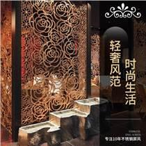 輕奢客廳不銹鋼屏風金屬隔斷簡約現代鏤空花格定制玫瑰金