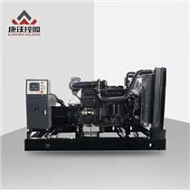 200KW康沃柴油發電機應急發電機組 工廠直銷