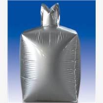 重慶噸袋鋁箔袋 批發價訂做