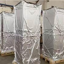 重慶機械抽真空包裝袋 可提供樣品