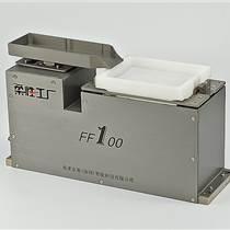 深圳柔性工廠柔性振動盤柔性上料FF100