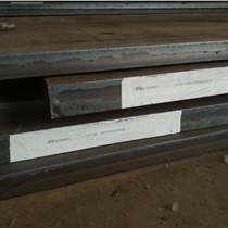低溫壓力容器鋼板16MnDR