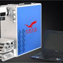 工業電子業手持便攜式光纖激光打標機