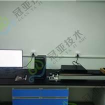 立式砂漿收縮膨脹儀安裝教程視頻