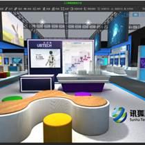 VR展覽搭建仿真實踐教學系統 會展實訓教學軟件