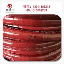 2寸無碳膠管 水電纜膠管廠家 冷卻輸水膠管