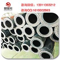DN32噴砂膠管 泥漿膠管 水泥膠管 廠家生產量大優