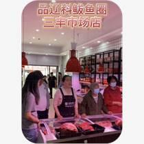 吉林火鍋燒烤食材超市加盟