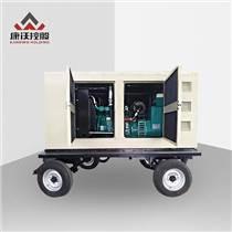 移動靜音30KW柴油發電機組 廠家直銷
