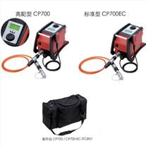 CP700/CP700EC蓄電池電動液壓泵/電動泵
