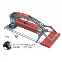 FPI70/FPI70EC手動泵或腳踏泵-兩用液壓泵