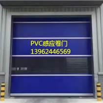 銷售PVC高速門、快速門、感應卷門