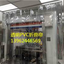 銷售PVC折疊簾、折疊門、移動門簾