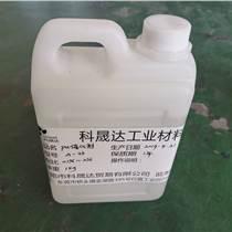 三乙烯二胺溶液A33