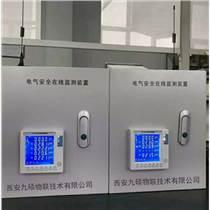 FY900B型電氣安全在線監測裝置在智慧用電系統中應用