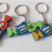 糖果造型微量滴膠PVC軟膠硅膠雙面鑰匙扣鑰匙圈掛件