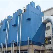 上海靜電除塵除煙霧設備 中仁環保支持定制