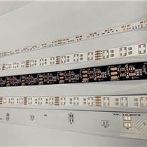2835燈帶板 透明FPC軟板