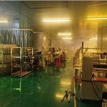 LED335燈條電路板