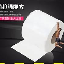 磷化濾紙 650mm50米 500mm 磷化排渣機