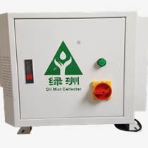 綠洲油霧收集器,靜電式油霧收集器,靜電式油霧收集器