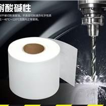 磨床工業切削液過濾紙 磨削液濾紙
