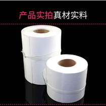 研磨油珩磨液磨削液珩磨油超精磨油過濾紙