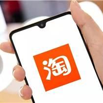 杭州酷驢-全案內容營銷