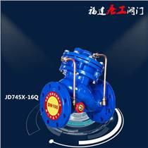 JD745X-16Q多功能水泵控制閥/福建唐工法蘭水