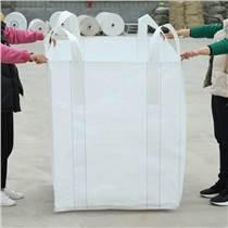 廠家1噸2噸集裝袋太空袋 橋梁預壓噸包批發污泥編制噸