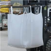 全新噸袋集裝袋噸包太空袋工程預壓白色90*90*11