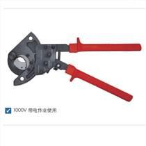 1608032棘輪式電纜剪/機械剪刀D32