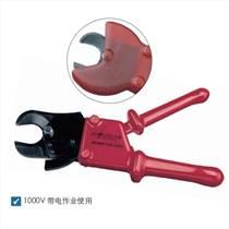 1621032棘輪切刀/機械剪刀D32
