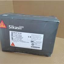 西卡Sikasil SG-20單組份硅酮結構密封膠