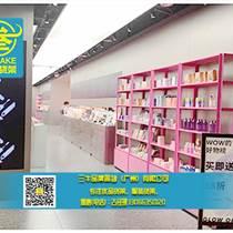 2021年廣州三牛貨架wowcolour專柜讓顧客擁