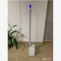非接觸式立柱測溫儀