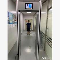 華智技術手機探測門安檢機