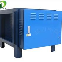 工業油煙凈化設備 靜電油煙凈化器 機械過濾式油煙凈化